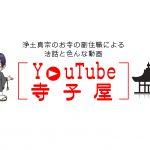 "<span class=""title"">YouTube動画『現場からお届けします』</span>"